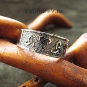 Кольцо Триглав