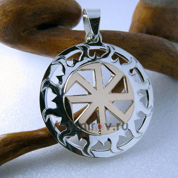 Оберег Коловрат в солнечном круге из серебра с золотом